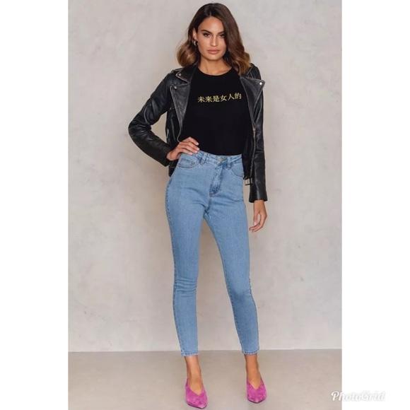 09b483b701c8 NA-KD blue DENIM high waisted skinny jeans SZ 6
